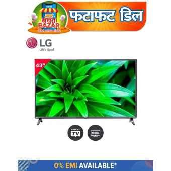 LG 43 Smart LED TV
