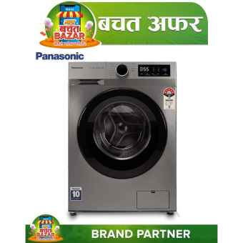 Panasonic Front Loading Washing Machine