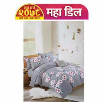 Gray Floral Bed Sheet & Pillow Cover